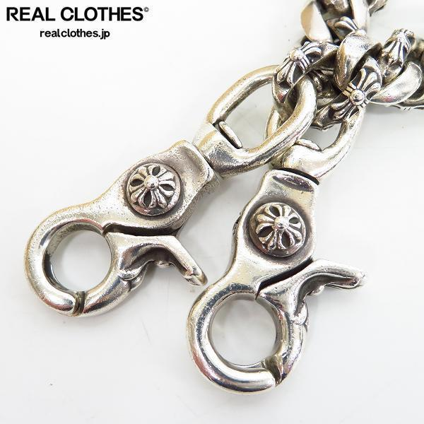 CHROME HEARTS/クロムハーツ 2 Clip Fancy Link 25Link Chain ファンシーリンク ショートウォレットチェーン