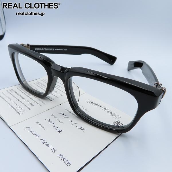 CHROME HEARTS/クロムハーツ FOTI H.T. 2 メガネフレーム/アイウェア/眼鏡 /060