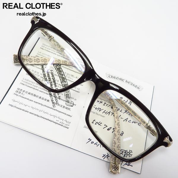 CHROME HEARTS/クロムハーツ FUN HATCH-A CWC フルリム アイウェア/メガネフレーム/眼鏡