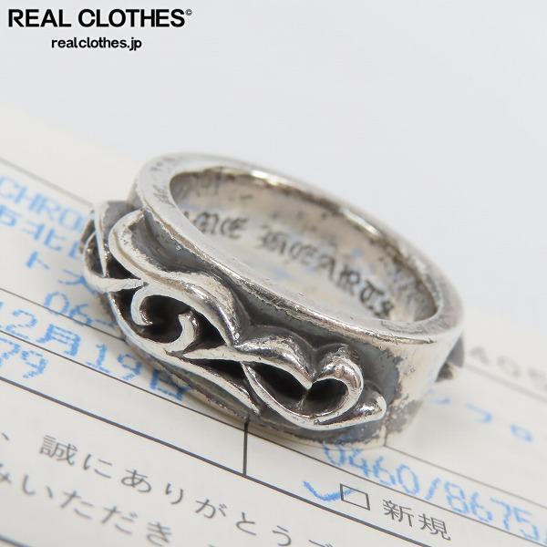 【インボイス原本】CHROME HEARTS/クロムハーツ ダブルナローヴァインバンドリング/18号