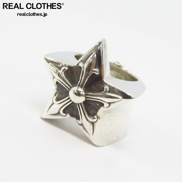CHROME HEARTS/クロムハーツ LARGE STAR RING/ラージスターリング/22号