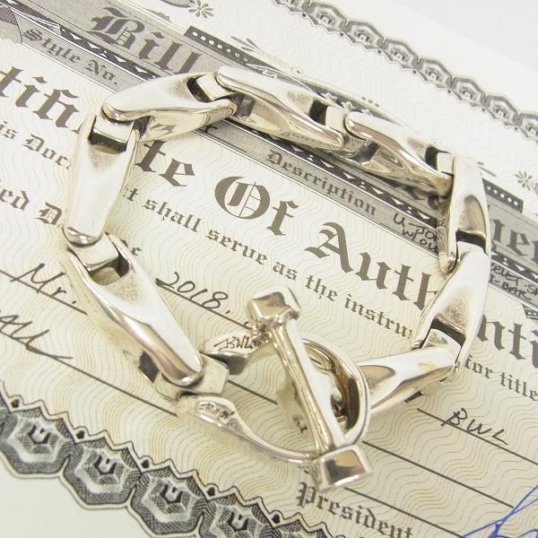 高価買取アイテムのBWL/ビルウォールレザー(Bill Wall Leather) U-JOINT/Uジョイント ブレスレットの買取上限価格は95,000円