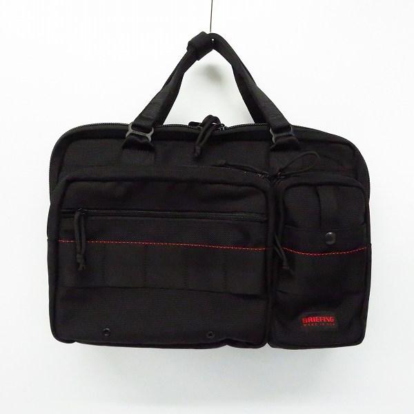 高価買取アイテムのBRIEFING/ブリーフィング A-4 LINER 2WAY BRIEFCASE・BUSINESS BAG/A4 ライナー 2ウェイ ブリーフケース・ビジネスバッグの買取上限価格は17,000円