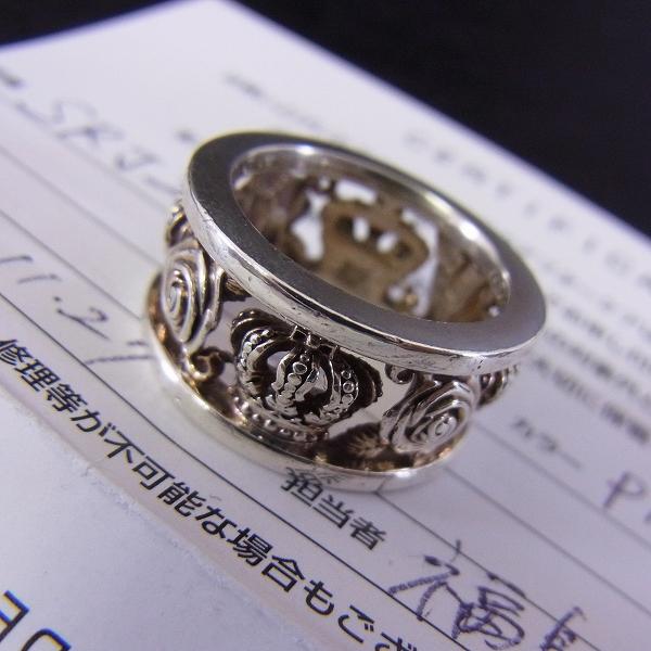 高価買取アイテムのJustin Davis/ジャスティンデイビス MY LOVE RING/マイラブ リング SRJ210の買取上限価格は10,000円