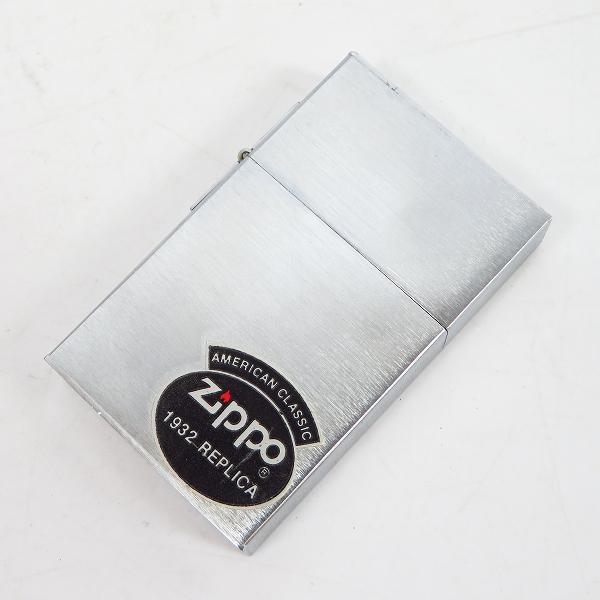 高価買取アイテムのZIPPO/ジッポー 1932 レプリカ ORIGINALの買取上限価格は6,000円