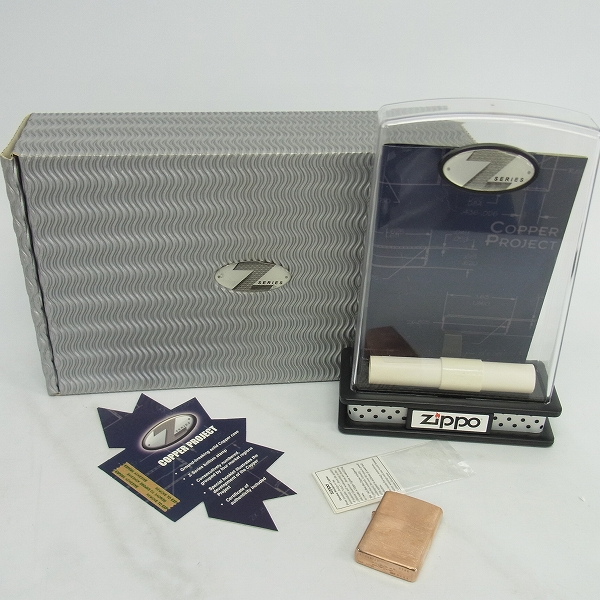 高価買取アイテムのZIPPO/ジッポー Z SERIES ソリッドカッパー 2002年製の買取上限価格は12,000円