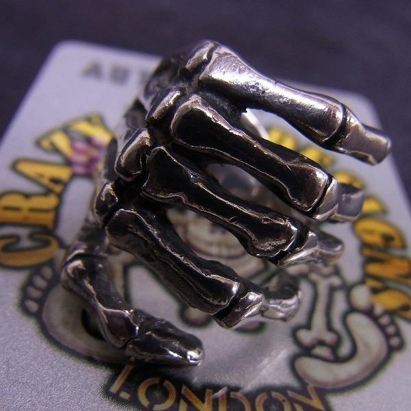 高価買取アイテムのCRAZY PIG/クレイジーピッグ BONE HAND/ボーンハンド リング #12の買取上限価格は24,000円