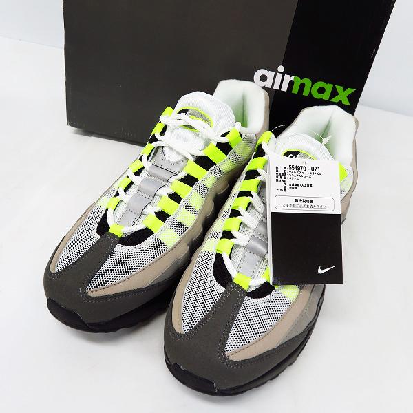 高価買取アイテムのNIKE/ナイキ AIR MAX 95 OG/エアマックス95 OG 554970-071の買取上限価格は24,000円