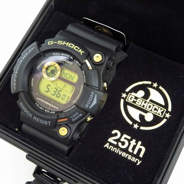 高価買取アイテムのG-SHOCK/Gショック FROGMAN/フロッグマン 25周年記念 ドーンブラック GW-225A-1JFの買取上限価格は35,000円