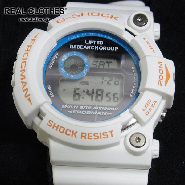 高価買取アイテムのG-SHOCK/Gショック×LRG/エルアールジー FROGMAN/フロッグマン LRG10周年記念 GW-206K-7LRGの買取上限価格は130,000円