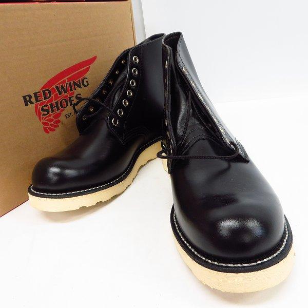 高価買取アイテムのRED WING/レッドウィング 8848 FREAK'S STORE/フリークスストア別注 GLASS LEATHER IRISH SETTER BOOTS/ガラスレザー アイリッシュセッター ブーツ 8848の買取上限価格は25,000円