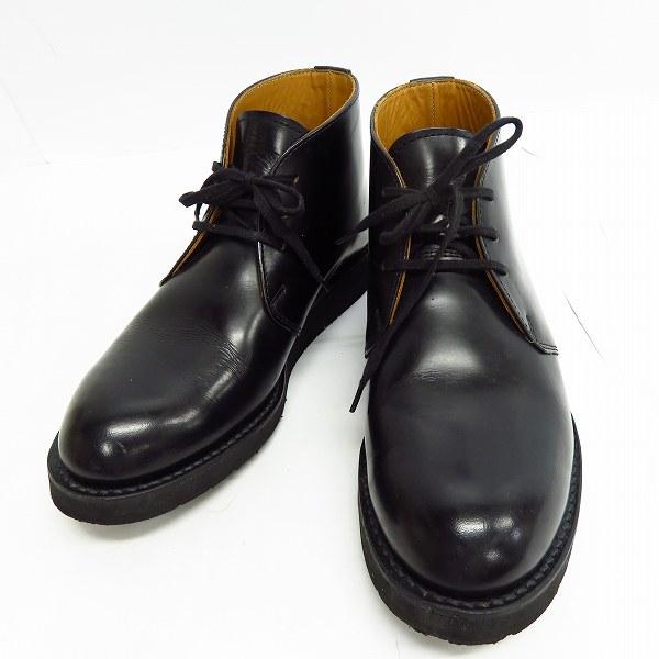 高価買取アイテムのDanner/ダナー D4302 POSTMAN BOOTS BLACK/ポストマン ブーツ ブラック D4302の買取上限価格は12,000円
