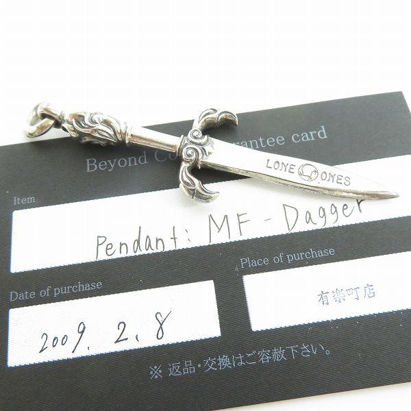 高価買取アイテムのLONE ONES/ロンワンズ (レナードカムホート) MF DAGGER PENDANT MEDIUM/ダガー ペンダント Mの買取上限価格は20,000円