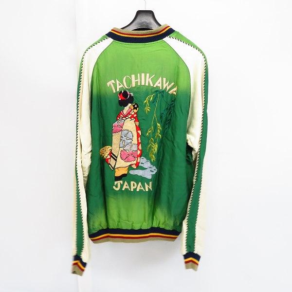 高価買取アイテムのTAILOR TOYO/テーラー東洋 エイジングモデル 舞妓×JAPAN MAP スカジャン/スーベニア ジャケット TT14277の買取上限価格は25,000円