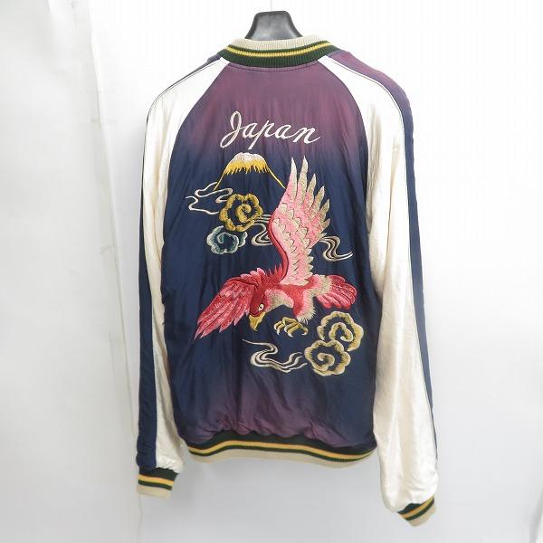 高価買取アイテムのTAILOR TOYO/テーラー東洋 エイジングモデル GOLD DRAGON×RED EAGLE スカジャン/スーベニア ジャケット TT14468の買取上限価格は22,000円