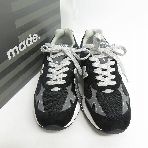 高価買取アイテムのNew Balance/ニューバランス スニーカー スニーカー MR993BK/ブラックの買取上限価格は25,000円