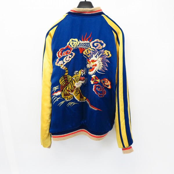 高価買取アイテムのTAILOR TOYO/テーラー東洋 SPECIAL EDITION DRAGON&TIGER×JAPAN MAP スカジャン/スーベニア ジャケット TT13923の買取上限価格は35,000円