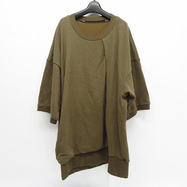 高価買取アイテムのJULIUS/ユリウス 2019SS Collection [ BREEZEBUB; ] タックド ビッグ Tシャツ ダスト 657CUM3の買取上限価格は9,000円