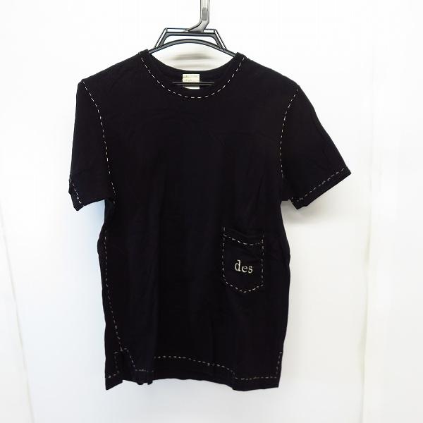 高価買取アイテムのmastermind JAPAN/マスターマインド MK-TS31-07 04SS ways to rise期 スパンコールスカルTee 半袖Tシャツ MK-TS31-07の買取上限価格は25,000円