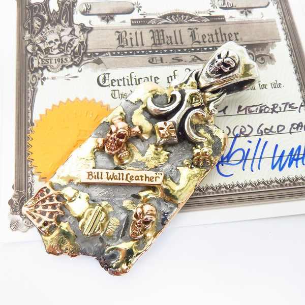 高価買取アイテムのBWL/ビルウォールレザー(Bill Wall Leather) カスタム メテオライト ドッグタグ ペンダントw/18K ピングゴールド&イエローゴールド パーツ&ゴールドサダーの買取上限価格は250,000円