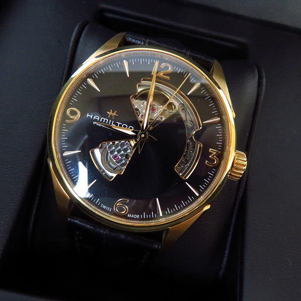 高価買取アイテムのHAMILTON/ハミルトン JazzMaster/ジャズマスター オープンハート 腕時計 H32735731の買取上限価格は40,000円