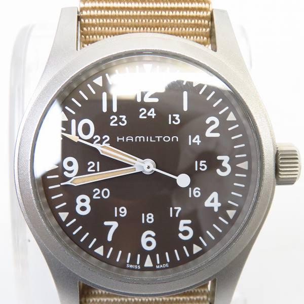 高価買取アイテムのHAMILTON/ハミルトン KHAKI/カーキ フィールド メカニカル 手巻き 腕時計 H694290の買取上限価格は22,000円