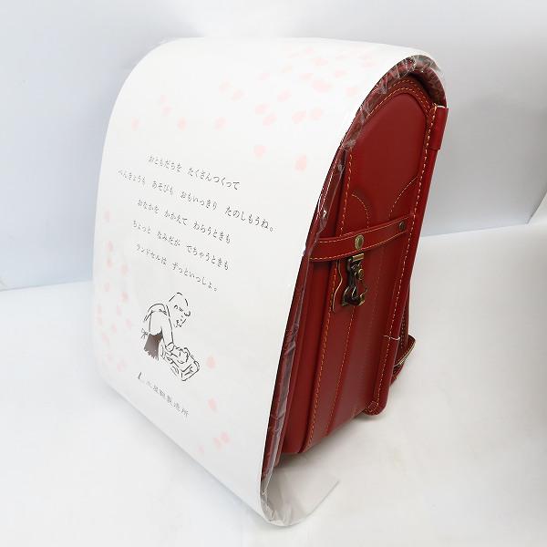 高価買取アイテムの土屋鞄製造所/ツチヤカバン アンティークモデル 牛革 レンガ ランドセルの買取上限価格は40,000円