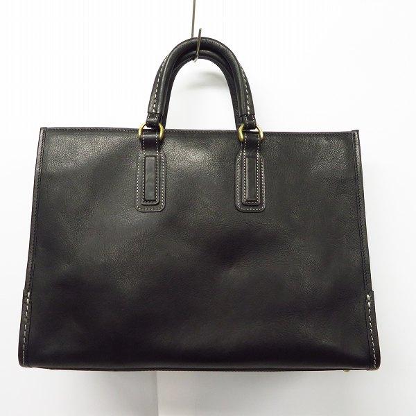 高価買取アイテムの土屋鞄製造所/ツチヤカバン ウルバーノ シティートート ビジネスバッグ ブラックの買取上限価格は40,000円