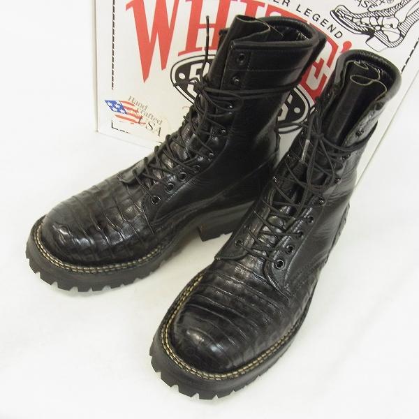 高価買取アイテムのWHITE'S BOOTS/ホワイツブーツ 8 height CUSTOM SMOKE JUMPER/8ハイト カイマン×バッファローレザー カスタム スモークジャンパー ブラック 375Vの買取上限価格は90,000円