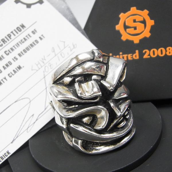 高価買取アイテムのSTARLINGEAR/スターリンギア HW/ハロウィン限定 Mummy Ring/マミー リングの買取上限価格は38,000円