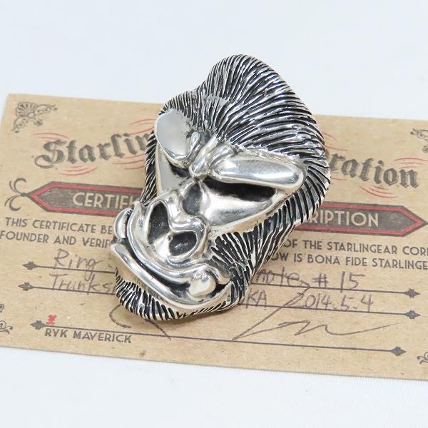 高価買取アイテムのSTARLINGEAR/スターリンギア Puncher Primate/パンチャープライメイト リングの買取上限価格は38,000円