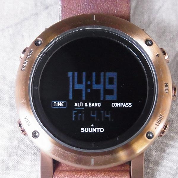 高価買取アイテムのSUUNTO/スント SUUNTO ESSENTIAL COPPER WATCH SS021213000/スント エッセンシャル カッパー ウォッチ SS021213000の買取上限価格は25,000円