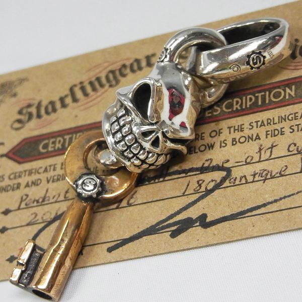 高価買取アイテムのSTARLINGEAR/スターリンギア ワンメイク マイクロスカルペンダント w/アンティークキー エングレービング入りの買取上限価格は28,000円