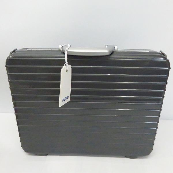高価買取アイテムのRIMOWA/リモワ Limbo/リンボ アタッシュケース シールグレー 880.09の買取上限価格は15,000円